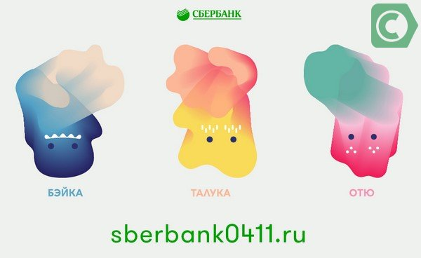 как спасти исчезающие языки России