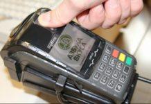 можно ли платить за покупки по отпечатку пальцев