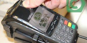 Оплата покупок по отпечатку пальца от Сбербанка