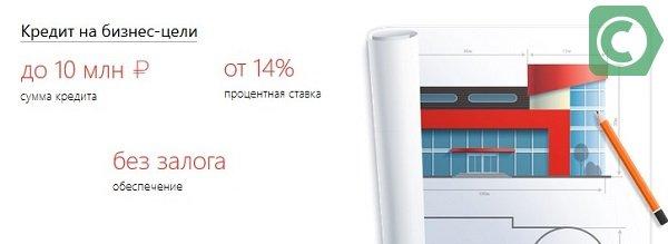 проценты по займу проводки в 1с 8.3