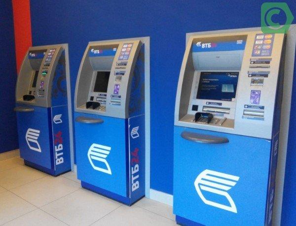 банкоматы втб24