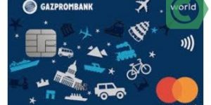 Газпромбанк активация карты