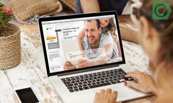 сервис на полке в сбербанк онлайн
