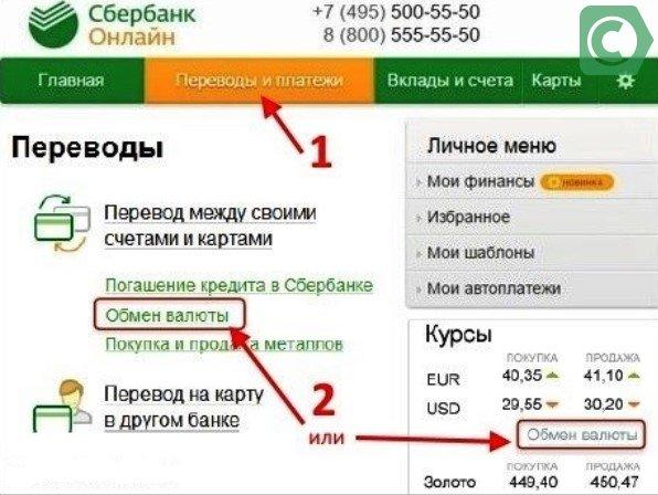 Кредит под залог недвижимости без подтверждения доходов краснодар банки