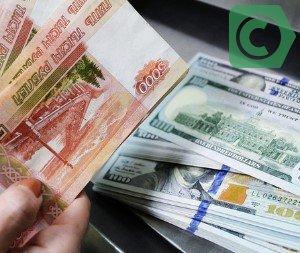 Обменять иностранную валюту в Сбербанк Онлайн