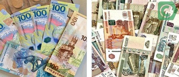 Сбербанк Онлайн обмен иностранной валюты
