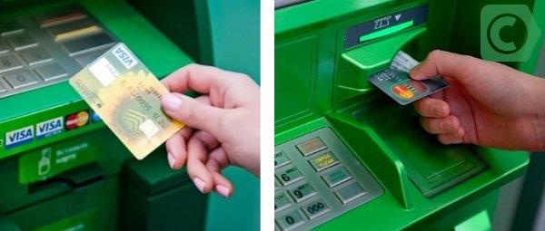как избавиться от кредитки сбербанка