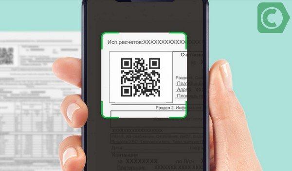 Как оплатить квитанцию по штрих-коду в Сбербанке