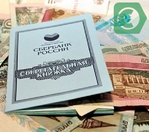 Валюта договора отличается от валюты платежа