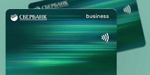 Цифровая бизнес-карта Сбербанка