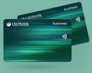 Как оформить цифровую бизнес-карту в Сбербанке
