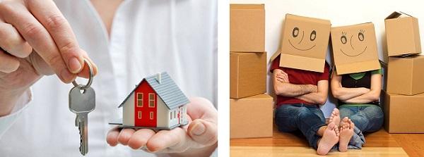 Документы для получения жилищного кредита
