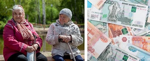 как пенсионерам получить воврат налоговых платежей