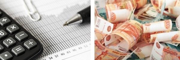 Как работает сервис по возвращению налогов в Сбербанке