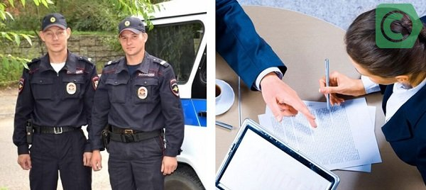 Как указывать организационно-правовую форму работнику МВД в Сбербанке