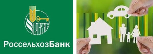 Льготная программа рефинансирования жилищного кредита для молодых семей