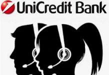 Телефон горячей линии ЮниКредит Банка