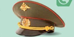 Военная ипотека Сбербанк