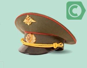 Условия военной ипотеки в Сбербанке