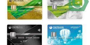 Перевод с кредитной карты Сбербанка