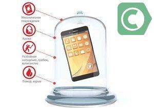 ВТБ страхование смартфона