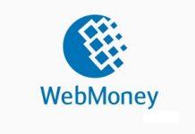 Как перевести деньги на Вебмани через Сбербанк Онлайн: инструкция