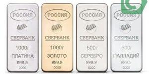 Слитки золота 999 пробы Сбербанк