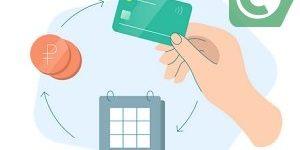 Перевод накопительной части пенсии в Сбербанк в 2021 году