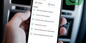 Как отключить автоплатеж от Сбербанка через телефон 2021