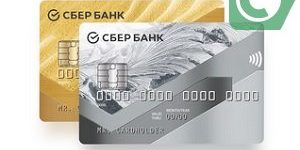Перевыпуск зарплатной карты в 2021 в Сбербанке